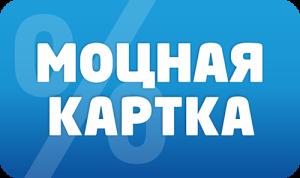 moznaya_1