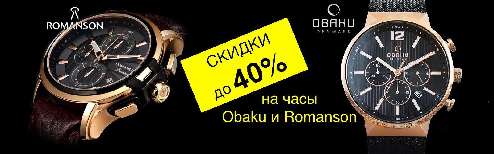 sl-rom-ob.002-40